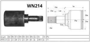 WN214_NISSAN_MOTOMAX_przeguby i półosie_parametry
